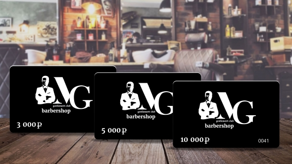MG barbershop