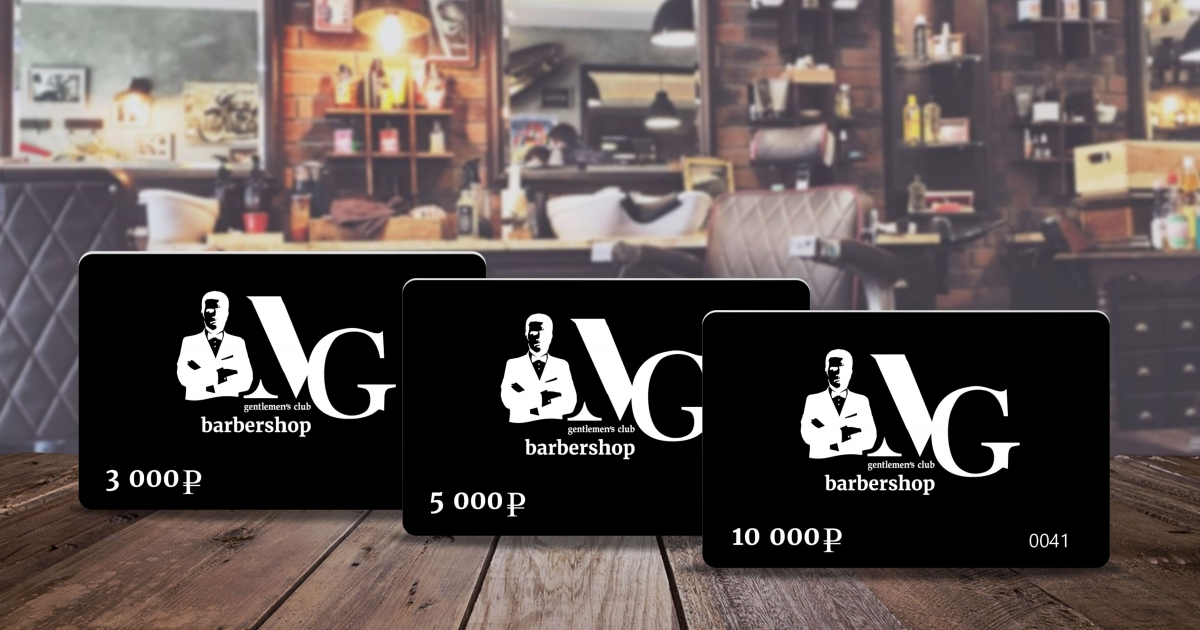 MG barbershop0